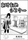 �ߐe����-�������߃V�X�^�[